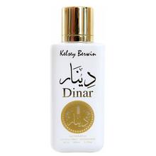 Dinar EDP