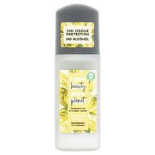 Energizing Deodorant