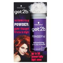 got2b Powder`ful