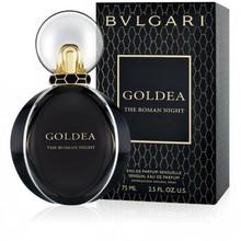 Goldea The